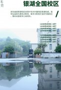 杭州十大画室 孪生画室 色彩素描 美院状元 杭州画室